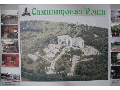 Пансионат Самшитовая роща Пицунда| План-схема